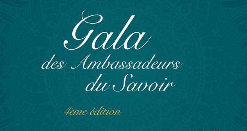 Fédération des Canadiens Musulmans Gala des ambassadeurs du savoir