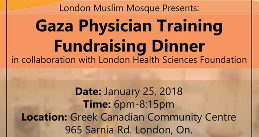 Gaza Physician Training Fundraising Dinner