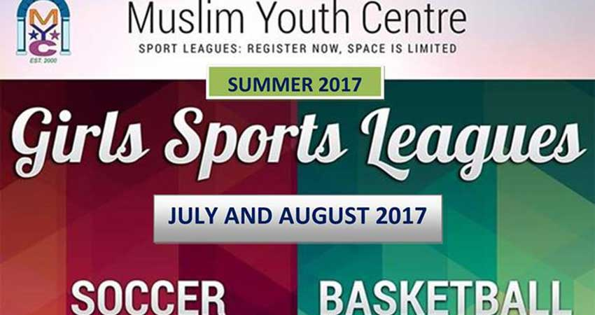 Girls Sports League - Summer 2017