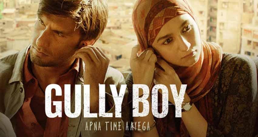 Film Screening: Gully Boy