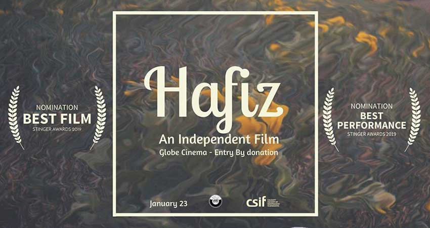 HAFIZ An Independent Film Screening and Discussion