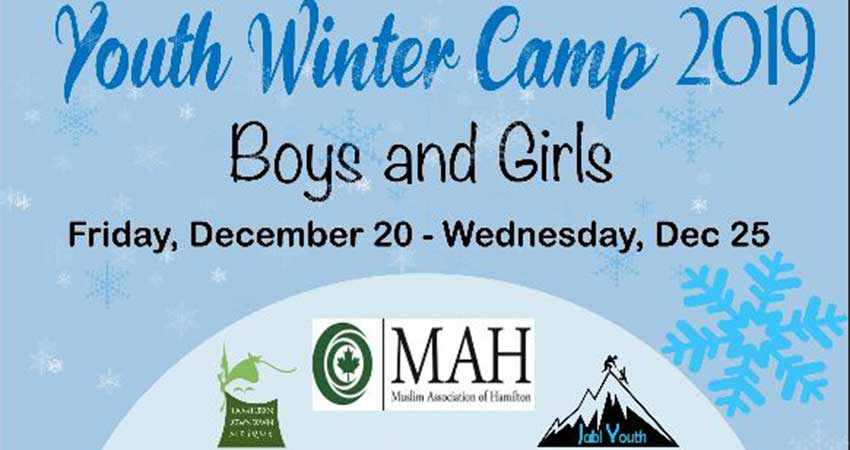 Muslim Association of Hamilton Annual Teens Winter Camp December 20th to 25th Registration