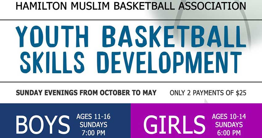 Hamilton Muslim Basketball Association for Boys and Girls Starting October 22