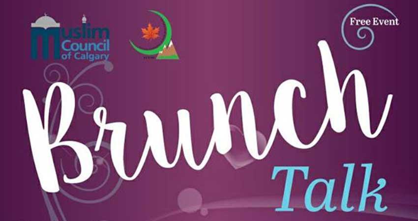Brunch Talk: The Happiness Equation with Dahlia Mostafa