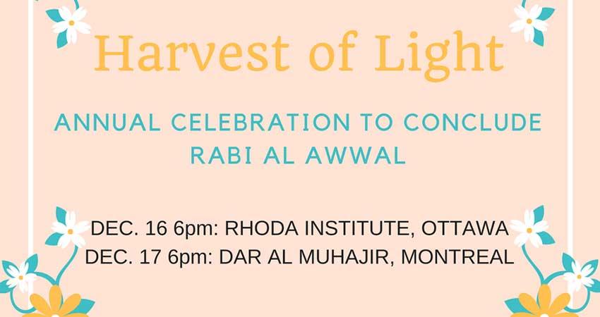 Dar al Muhajir Harvest of Light Mawlid Celebration of Rabi al Awwal