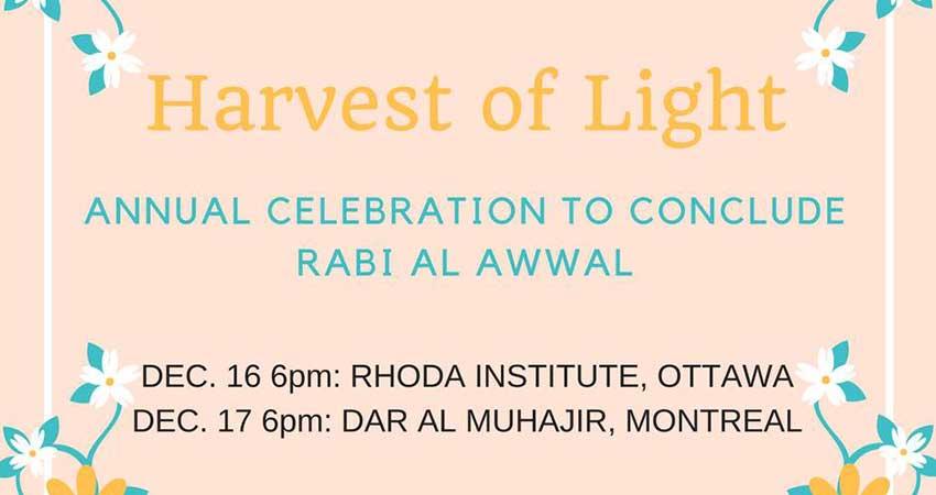 Sanad Collective Harvest of Light Mawlid Celebration of Rabi al Awwal