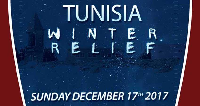 Human Concern International Tunisia Winter Relief