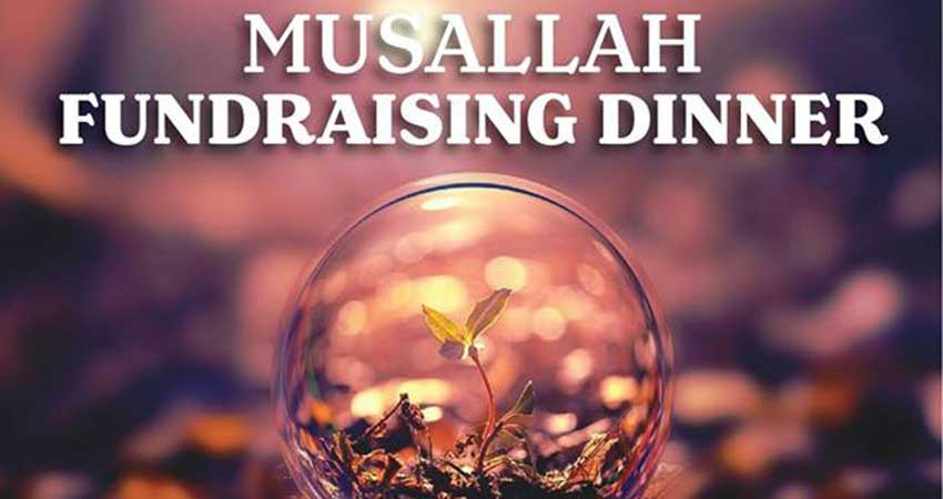 Al-Hedaya Musallah Fundraising Dinner