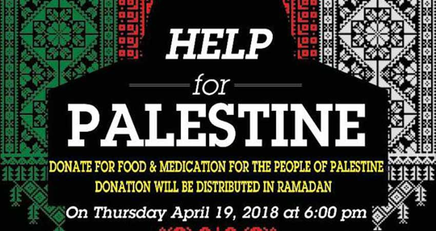Help for Palestine Fundraising Dinner with Dr. Munir El Kassem