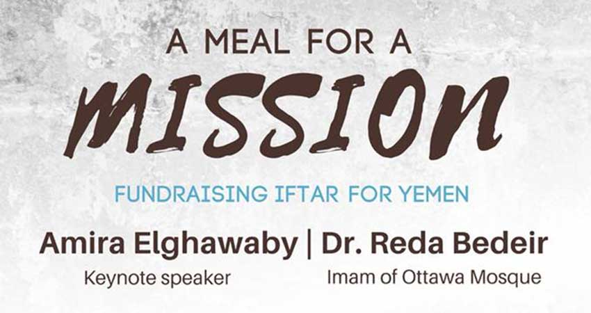 United Ottawa High School Muslim Student Associations A Meal For A Mission Iftar
