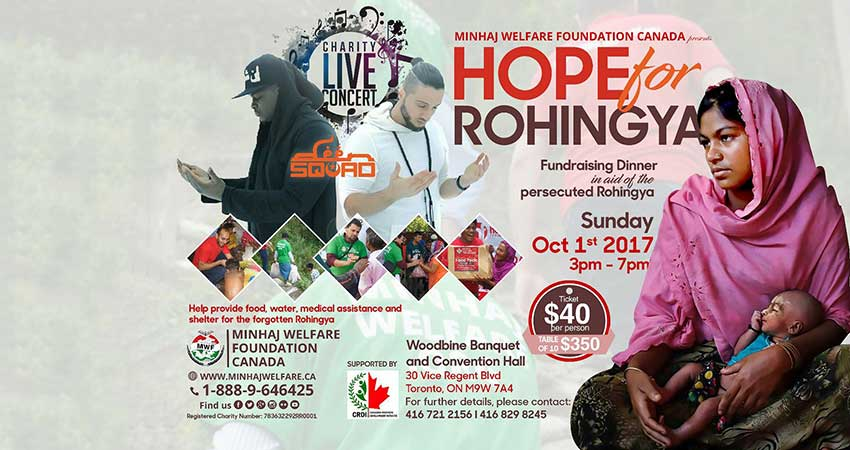 Minhaj Welfare Foundation Canada Hope for Rohingya Fundraising Dinner
