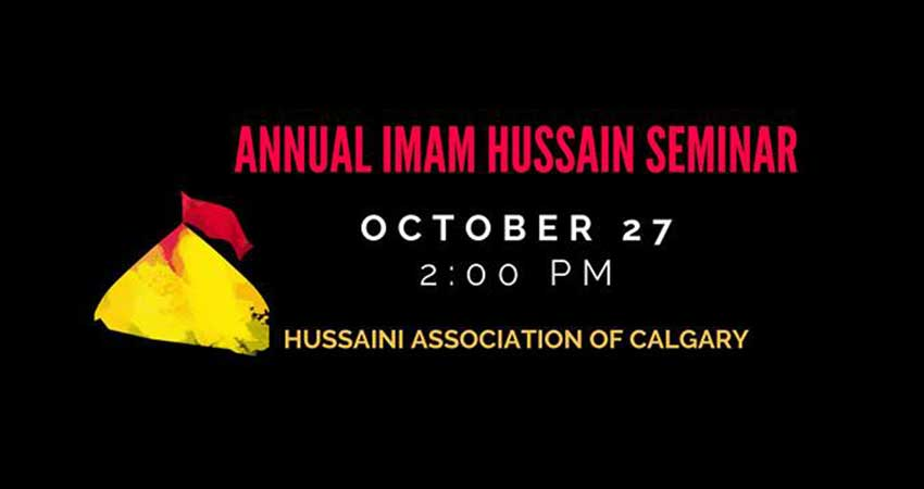 Hussaini Association of Calgary Annual Interfaith Imam Hussain Seminar