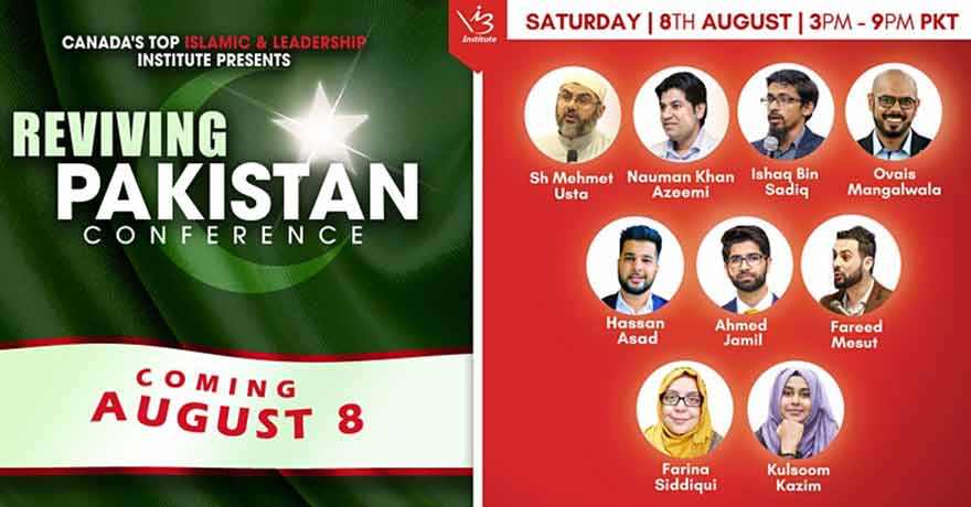 ONLINE i3 Institute Reviving Pakistan Conference