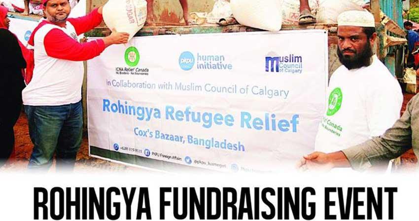 ICNA Relief Canada Rohingya Fundraiser