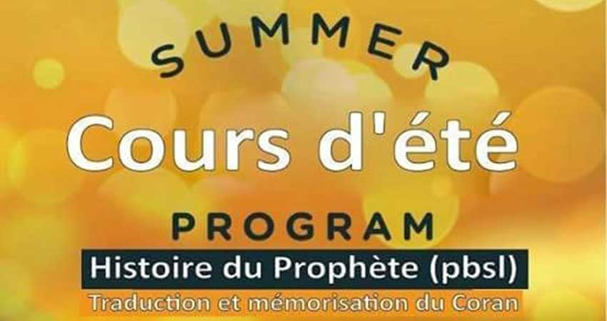 Islamic Center of Quebec Montreal Summer Program