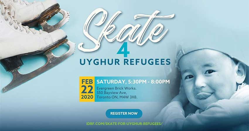 IDRF Skate for Uyghur Refugees