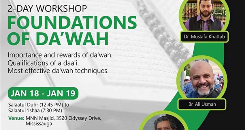 Muslim Neighbour Nexus 2-Day Workshop Foundations of Da'wah