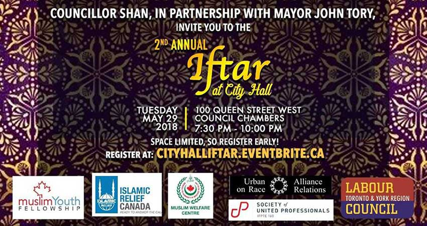 Iftar at City Hall
