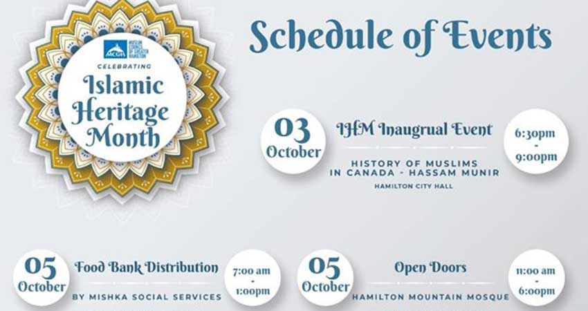 Islamic Heritage Month Open House at the Hamilton Downtown Mosque