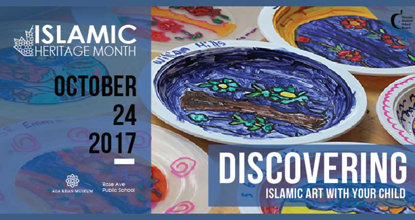 Discovering Islamic Art with Your Child (Rose Ave PS)
