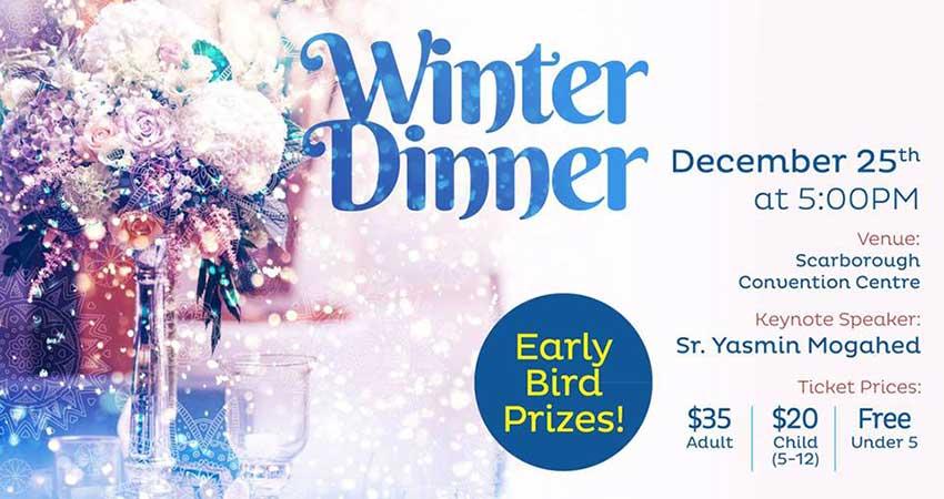 Islamic Institute of Toronto Winter Dinner with Yasmin Mogahed