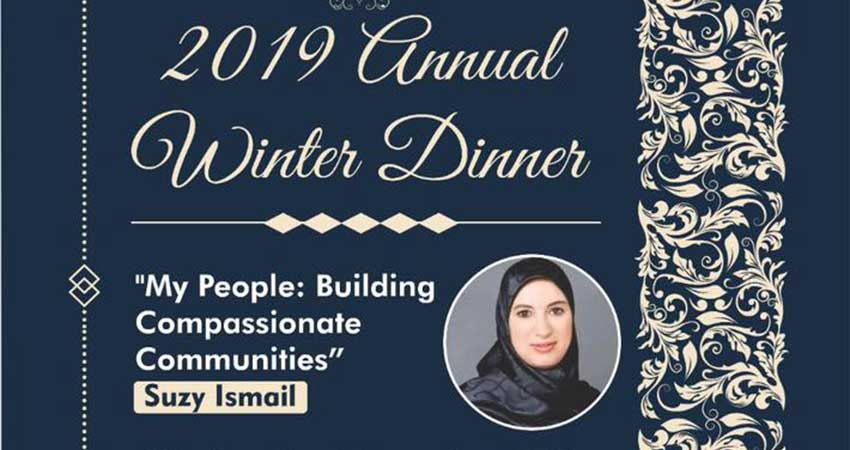 Islamic Institute of Toronto (IIT) 2019 Annual Winter Dinner with Suzy Ismail