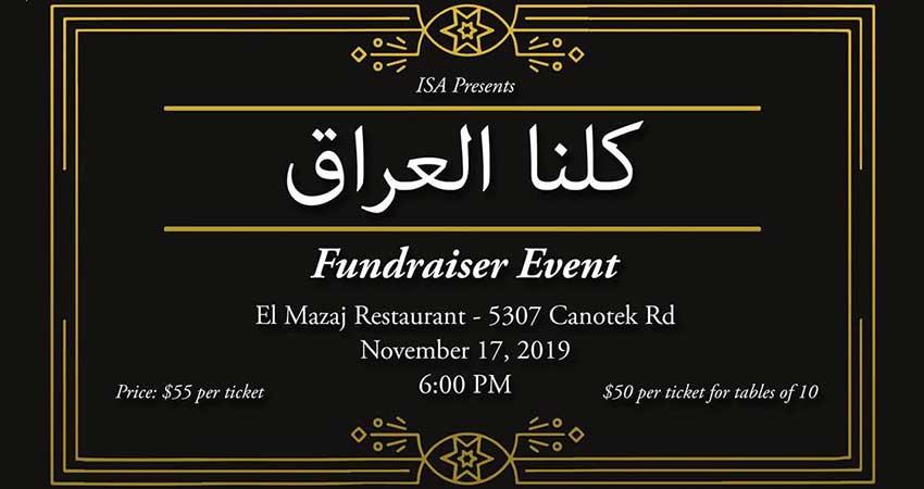 Iraqi Student Association of Ottawa Kolna Iraqi Fundraiser Event