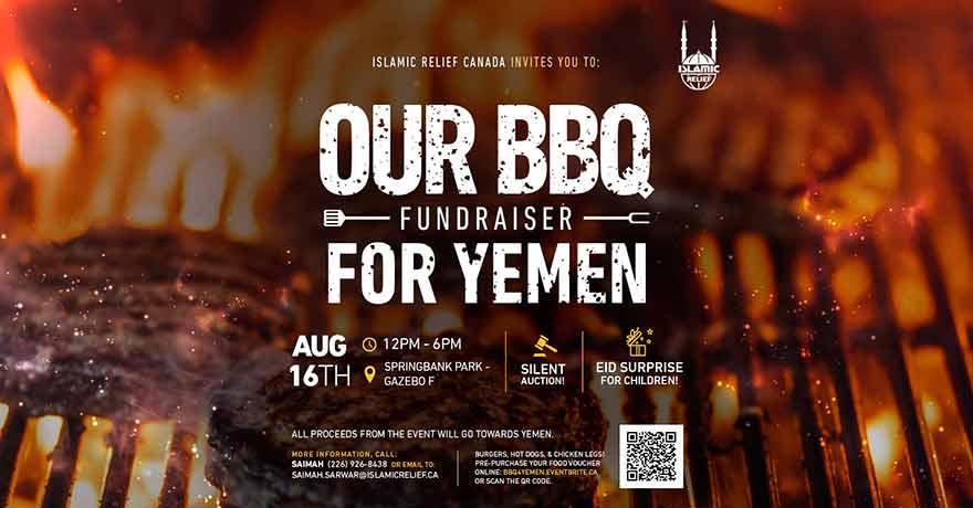 Islamic Relief Canada BBQ Fundraiser for Yemen London
