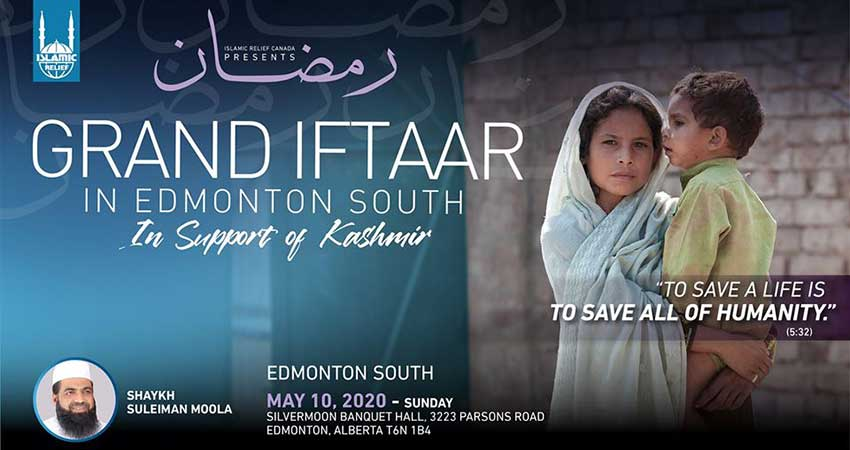 Islamic Relief Canada Grand Iftaar In Support of Kashmir Edmonton South
