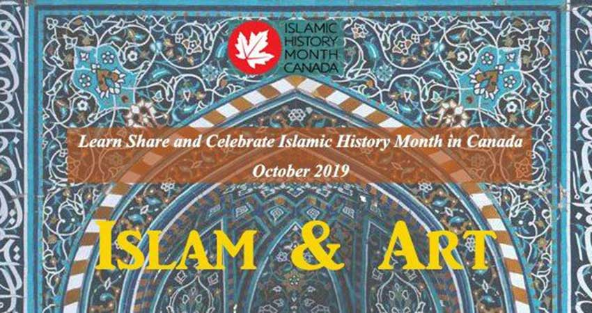 Islamic History Month Kingston Light from Within: An Alternative Approach to Islamic Art