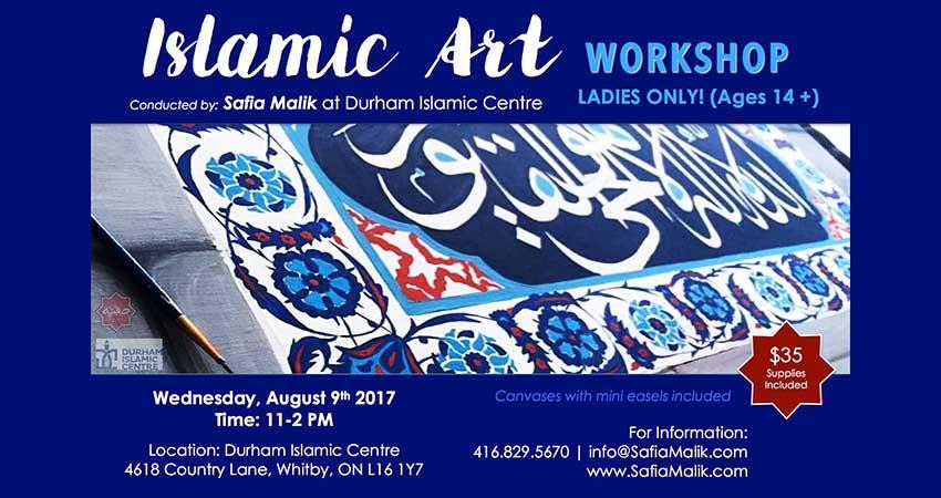 Islamic Art Workshop with Safia Malik (Ladies Only)