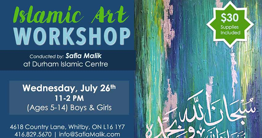 Islamic Art Workshop with Safia Malik