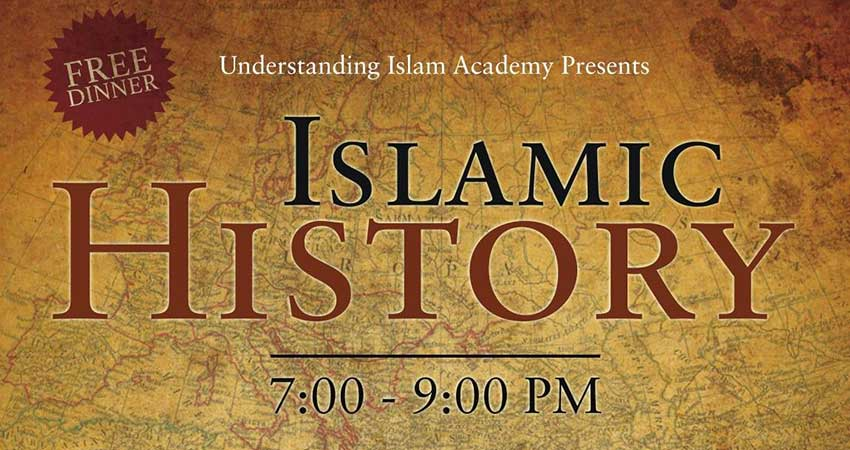 History of Muslims in Canada by Br. Taha Ghayyur