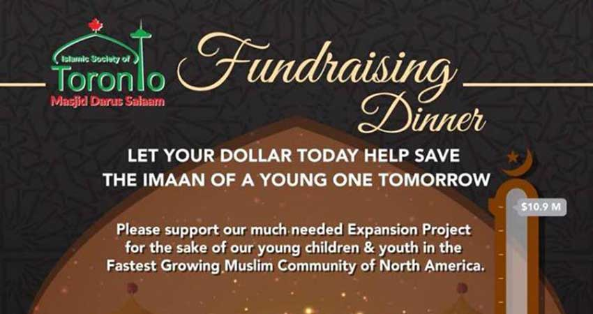 Islamic Society of Toronto Fundraising Dinner
