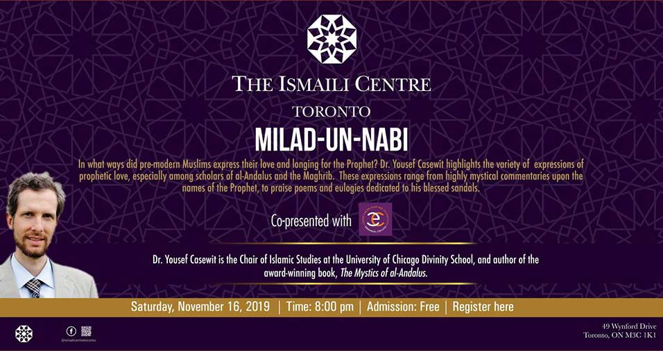 Ismaili Centre Toronto Milad-un-Nabi
