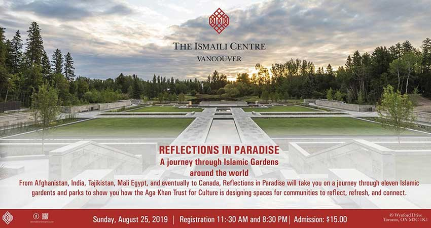 Ismaili Centre Vancouver Reflections in Paradise: A Journey Through Islamic Gardens