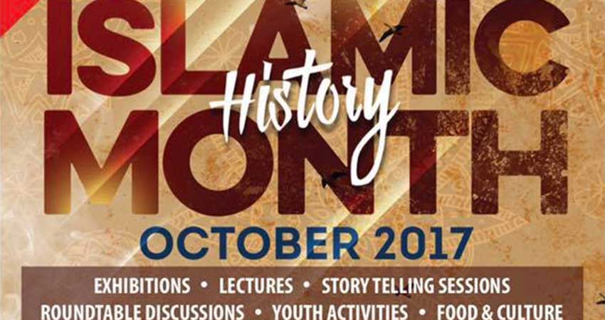 Islamic Institute of Toronto Islamic History Month Lectures and Exhibitions