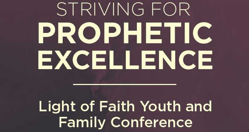 Jami Omar Striving for Prophetic Excellence Family Conference