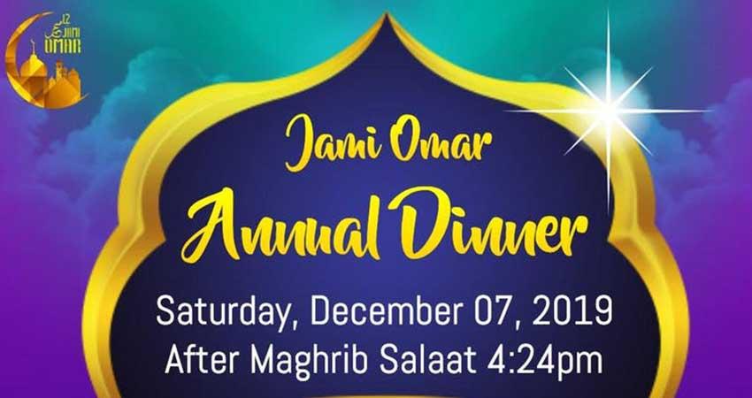 Jami Omar Annual Dinner