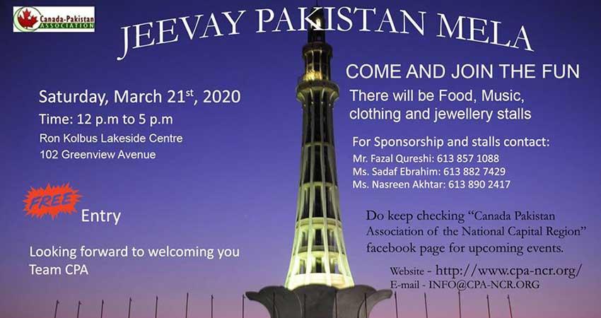 Canada Pakistan Association of the National Capital Region Jeevay Pakistan Mela