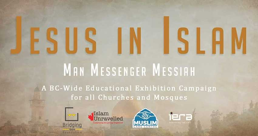 Jesus In Islam Campaign Launch & Volunteer Training
