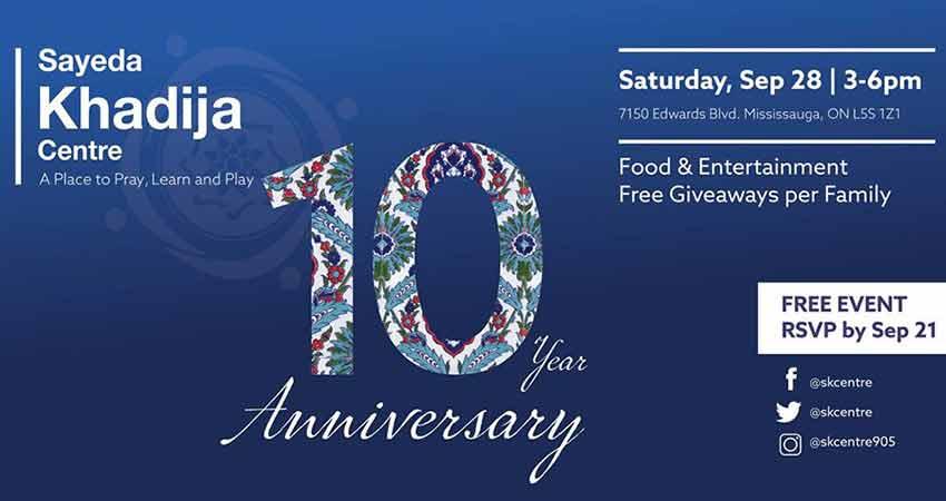Sayeda Khadija Centre 10th Anniversary Celebration