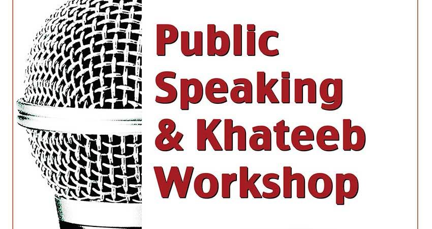 McMaster MSA Public Speaking & Khateeb Workshop Series