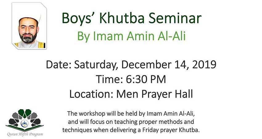 London Muslim Mosque Boys' Khutba Seminar