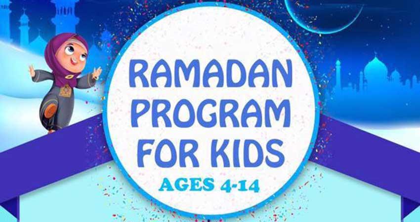 Ramadan Program for Kids at MAC Niagara Islamic School
