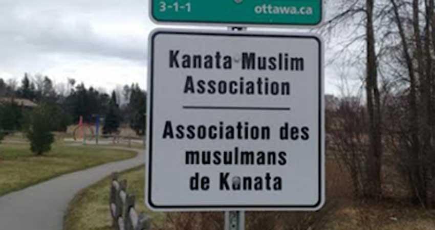 Kanata Muslim Association Autumn Park Cleanup (Kanata North)
