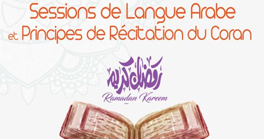 Kuttab Academy ARABE 101 - Arabe de Base I - Cours de Langue Arabe et des Principes de la Récitation du Coran Pour Adultes