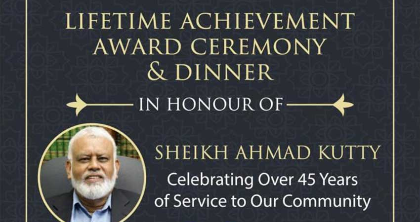 Lifetime Achievement Award and Dinner Sh. Ahmad Kutty