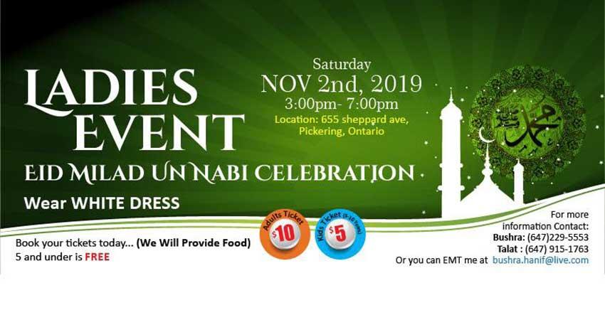 Eid Milad un Nabi Celebration Ladies Night