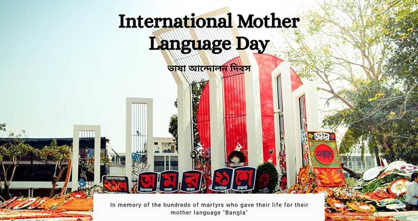 Concordia International Mother Language Day Ekushey February